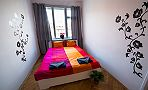 HomeApartcz - Florana Room