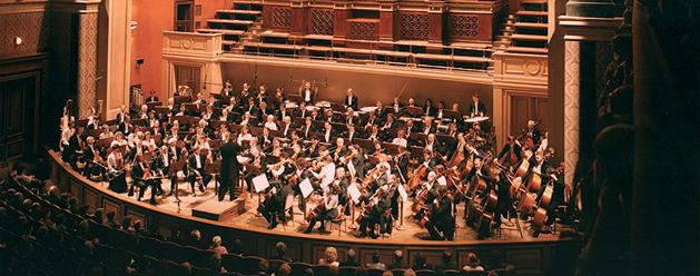 Smetama Moldau Orchestra In Czech - coalition-music.com